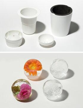 like-itライクイット透明な丸氷がつくれる製氷器同色2個組STK-08L2P