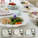 【ギフト対応無料】レアーレ フルセット Reale[食器 セット ベビー 食器セット 離乳食 お食い初め 男の子 女の子 出産…