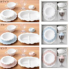 レアーレRealeフルセット[離乳食のデビューや誕生日などのお祝い事に使いたいベビー食器日本製の食器1歳・2歳のキッズにおすすめ赤ちゃんの食器お食い初めや出産祝いに]