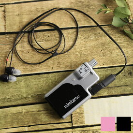 立体集音器 新型みみ太郎 SX-011-2 両耳タイプ[電池式 集音器 立体聴覚補助具 小さいサイズ 小さめ コンパクト 集音機 軽量 音量 調節 簡単 敬老の日 介護 福祉 補助 しゅうおんき]