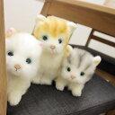 日本製リアル 猫のぬいぐるみ 子猫26cm[プレゼントにも人気のネコのかわいいぬいぐるみ 6種類のねこ 座りと立ちから選べる!本物の猫に近い作りの心も和む可愛い...