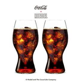 【ギフト対応無料】RIEDEL <リーデル・オー> コカ・コーラ + リーデルグラス 2個入[コーラを楽しむおしゃれなペアグラス ギフト・プレゼントにおすすめ ドイツ製のグラスのペアセット 2個セットのタンブラー]【即納】