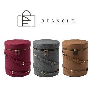 REANGLE リアングル スツールバッグ SB-200[イス型防災バック スツール 防災グッズ 収納 小さい 椅子 おしゃれ スツールボックス ボックス 丸椅子 緊急 持ち出し袋 緊急持ち出し袋 避難 バッグ