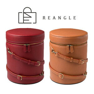 REANGLE リアングル スツールバッグ SB-300[イス型防災バック スツール 防災グッズ 収納 小さい 椅子 おしゃれ スツールボックス ボックス 丸椅子 緊急 持ち出し袋 緊急持ち出し袋 避難 バッグ