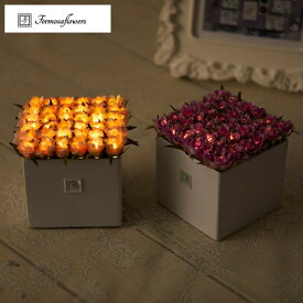 ROSE CUBE ローズキューブ[造花 フラワーアレンジ 人感センサー ライト 照明 インテリア照明 かわいい お花 フラワー ミニローズ バラ 薔薇 女性 母の日 ギフト]