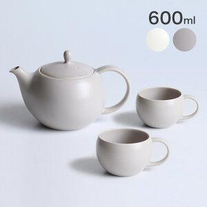 SALIU 結 YUI ティーポット 600ml+ティーカップ2個[ティーポットセット 紅茶 ポット 急須 おしゃれ 磁器 日本製 マット 茶こし セット かわいい デザイン 結婚祝い 新築祝い 母の日 ギフト 食器