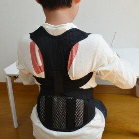 せのび〜る キッズ[5〜13歳対象 子供 キッズ 姿勢矯正 ベルト 猫背ベルト 背筋ベルト 日本製 せのびーる] 即納