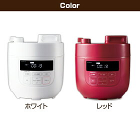 sirocaシロカ電気圧力鍋SP-D131[レシピブック付き材料を入れてボタンを押すだけ簡単時短で料理が出来る電気式圧力鍋圧力調理をはじめ無水調理や蒸し調理などもできる1台6役の圧力鍋]