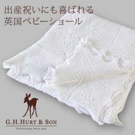 G.H.HURT&SONスター&ムーンショール[ホワイトジーエイチハートアンドサンイギリスのニットブランドのおしゃれなショールロイヤルベビーベビーショール出産祝いにもおすすめベビー用品]【ポイント1倍】