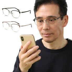 視力補正用メガネ ピントグラス PG-709[0.6度 2.50度 ブラック ピンク 老眼鏡 眼鏡 めがね メガネ 男性 女性 メンズ レディース 老眼 軽度 シニア グラス 累進 多 焦点 レンズ ピンとグラス] 即納