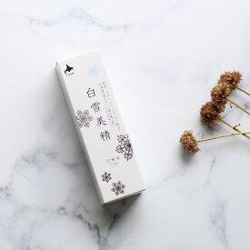 白雪美精 化粧水 120ml[日本製 化粧水 ローション 美容 コスメ 基礎化粧品 スキンケア 美容化粧水 美容ローション] 即納