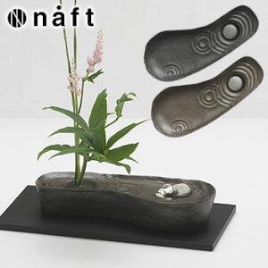 【ギフト対応無料】naft 水盤 雫影 しずか なでしこ[床の間などに飾るまるで日本庭園のような水紋がおしゃれなミニ水盤 リビングの和風アレンジにコンパクトな生け花(花)の花器 正月飾りや