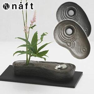 【ギフト対応無料】naft 水盤 雫影 しずか かたかご[床の間などに飾るまるで日本庭園のような水紋がおしゃれなミニ水盤 リビングの和風アレンジにコンパクトな生け花(花)の花器 正月飾りや