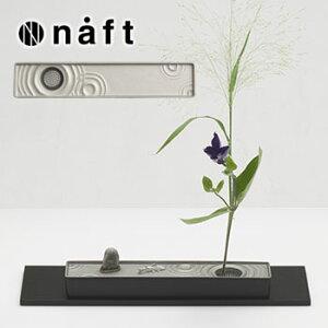 【ギフト対応無料】naft 水盤 雫影 しずか SLIM 墨黒×銀鼠[床の間などに飾るまるで日本庭園のような水紋がおしゃれなミニ水盤 リビングの和風アレンジにコンパクトな生け花(花)の花器 正月