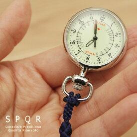 【ギフト対応無料】SPQR スポール ナースウォッチ シルバー[日本製 看護師 時計 おすすめ かわいい 見やすい]