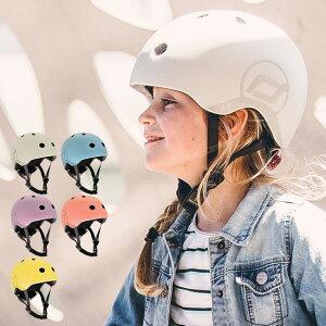 SCOOT AND RIDE スクートアンドライド ヘルメットM[ヘルメット 子供用 自転車 キッズ 子供 子ども ジュニア 小さめ 女の子 男の子 キックボード キックスクーター おしゃれ かわいい 可愛い 人気