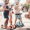 【特典あり】【ギフト対応無料】スクートアンドライド ハイウェイキック1[キックボード 3輪 子供 キッズスクーター キ…