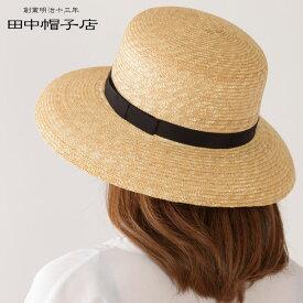 【ギフト対応無料】田中帽子 Casablanca カサブランカ ハット UK-H042[つば広でエレガントな麦わら帽子(サマーハット) 夏人気の女優帽(女優帽子)が麦わらに 日本製 母の日プレゼントに選びたい帽子]