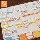 TAG PLAN family タグプラン ファミリー CL-TGPL4[スケジュール 管理 カレンダー 週間 予定表 スケジュール帳 付箋 ふ…