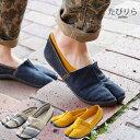 たびりら[22〜28cm 男女兼用 締め付けない 足袋型シューズ 柔らかい底 履き心地快適 おしゃれ 旅行 日本製 カジュアル…