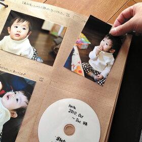 タテヨコアルバム&タテヨコポケット台紙40枚セット