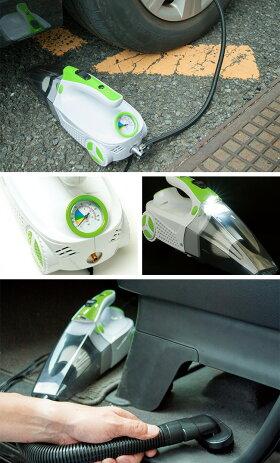 電動空気入れ一体式カークリーナー