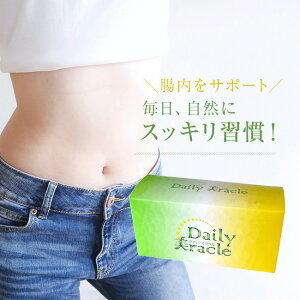 Daily美racle デイリーミラクル[ビタミックス・L-シスチンやミルクシスル・乳酸菌・エゾウコギ・酵母の抽出粉末やウコン粉末・黒ごまが原料の発酵ハーブ(発酵)サプリメント・サプリ] 即納