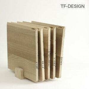 TF-DESIGN カットボード 朴の木 TF-CB002[まな板 木 まないた 木製 カッティングボード おしゃれ まな板立て セット まな板スタンド 四角 角 ミニ]