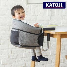テーブルチェア 洗えるシート NewYork・Baby[キャンピングホルダー テーブルチェアー テーブルチェア ベビー カトージ 赤ちゃん 折りたたみ ベビーチェア 離乳食 椅子 食事 幼児用テーブルチェア 折り畳みチェア ベビー椅子] 即納