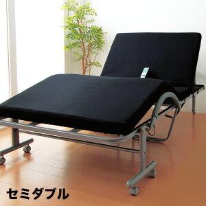低反発メッシュ仕様 収納式電動リクラインニングベッド セミダブル[電動リクライニングベッド 電動ベッド リクライニングベッド 電動 ベッド 介護ベッド 介護用ベッド 折りたたみベッド