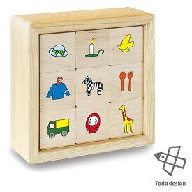戸田デザイン研究室 ベビーピース Baby piece[0歳 0才 積み木 積木 日本製 つみき 知育 かわいい 木製 木 ブロック おもちゃ 絵柄 子ども 赤ちゃん]