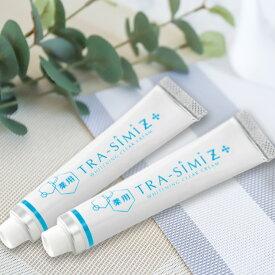 薬用 トラシーミZ《2個セット》[トラネキサム酸を配合した美容のクリーム 医薬部外品の美容クリーム おすすめのケアクリーム] 即納