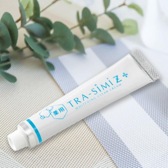 薬用 トラシーミZ[トラネキサム酸を配合した美容のクリーム 医薬部外品の美容クリーム おすすめのケアクリーム]【ポイント1倍】