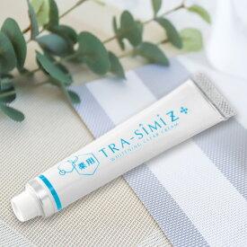 薬用 トラシーミZ[トラネキサム酸を配合した美容のクリーム 医薬部外品の美容クリーム おすすめのケアクリーム]