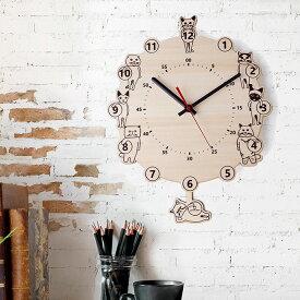 CATS clock YK18-003[ヤマト工芸 振り子時計 猫 ネコ デザイン かわいい ねこ モチーフ 時計 壁掛け時計 壁掛時計 掛け時計 掛時計 振り子 クロック]
