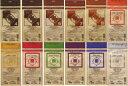和漢彩染【白髪染め/ヘナより染まる】【医薬部外品メール便送料¥300(※カード決済のみ)】