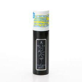 Y.S.PARK professional ホワイトルックシャンプー 200mlワイエスパーク プロフェッショナル【ヘアシャンプー/サロン専売品】