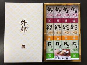 新3色外郎 (小豆、夏みかん、抹茶) 12本入