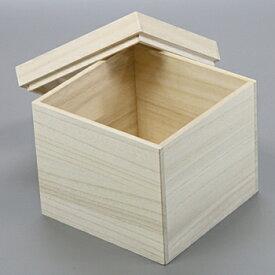 桐箱 正方形サm W150D150H150 日本製