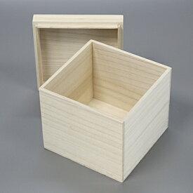桐箱 正方形サm W140D140H140 日本製