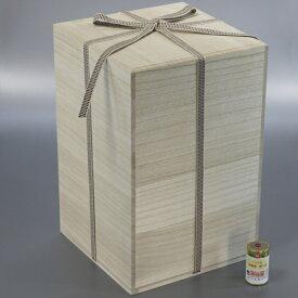 陶芸箱 立箱7.0寸サK W212D212H335 日本製 桐箱