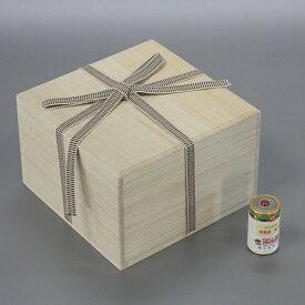 陶芸箱 組盃5.5寸サK W171D171H112 桐箱 日本製