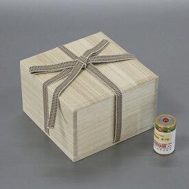 陶芸箱 組盃4.5寸サK W143D143H88 桐箱 日本製