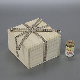 陶芸箱 組盃4.0寸サK W128D128H81 桐箱 日本製