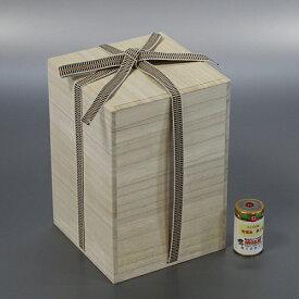 陶芸箱 立箱4.5寸サK W135D135H202 桐箱 日本製