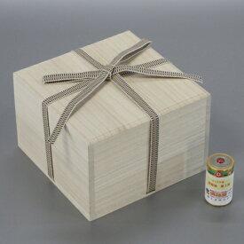 陶芸箱 組盃5.0寸サK W157D157H103 日本製 桐箱
