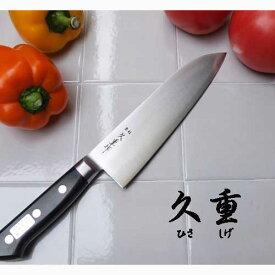 高級日本鋼を使用 久重 三徳包丁 ツバ付 180mm包丁 ご家庭で一番使われている型の包丁です。はがね ハガネ 鋼 日本製 国産