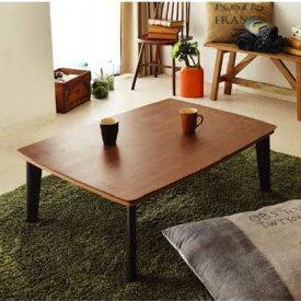 北欧モダン 木製こたつテーブル【PINON ピノン105】サイズ105×75×H37cm 長方形【簡易組立家具】コタツ センターテーブル 炬燵※セットではありません【メーカー直送】