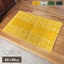 送料無料 玄関マット 室内 屋内 シュメール/60×90cm おしゃれ 黄色 北欧 ゴブラン織り 洗える 滑り止め イエロー モ…