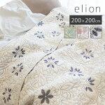 マルチカバーキルトエリオン200×200cm正方形ソファーカバーソファーおしゃれ北欧花柄刺繍かわいいベッドカバーホットカーペットカバーかけるだけキルトカバーマルチキルト
